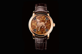 Vacheron Constantin. Metiers d'Art. The legend of the Chinese zodiac – Year of the dog.