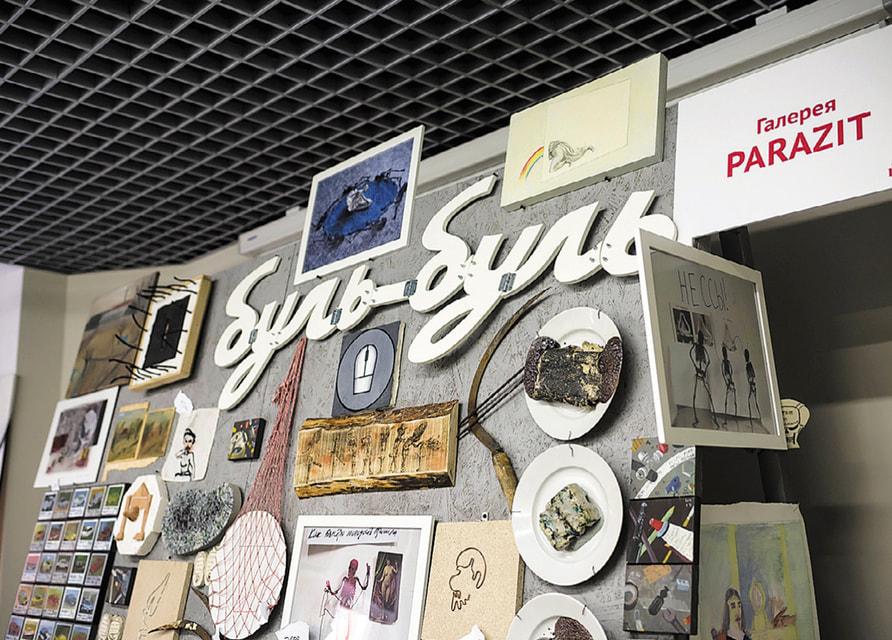 2f515ef583b8 Волатильность на рынке предметов искусства подстегнула цены на послевоенные  и современные произведения