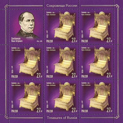 Новые почтовые марки