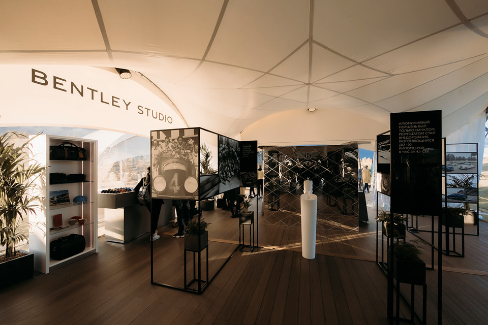 Ателье Bentley Studio