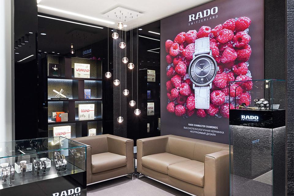 Бутик Rado на Никольской –  единственный мономагазин бренда в Москве