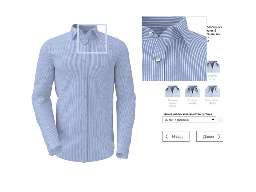 В онлайн-сервисе доступно множество моделей рубашек для персонализации