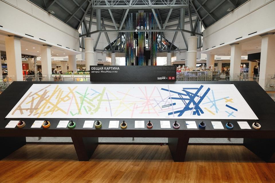 Инсталляция «Общая Картина»