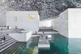 Выставка «Дороги Аравии: Археологические сокровища Саудовской Аравии»,  подготовлена совместно экспертами из разных стран