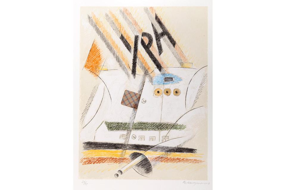 Работа Владимира Немухина. Валет «Ура!», представленная на Артзип; 700 евро