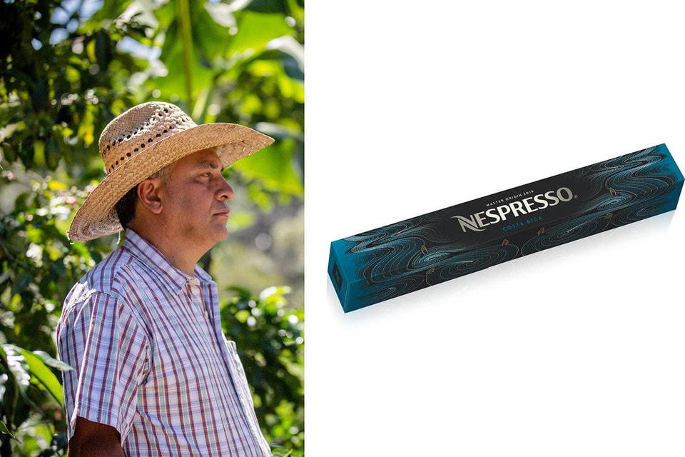 Метод обработки зерен, использованный  в бленде  Master Origin Costa Rica, запатентован фермером из Коста-Рики  Эдгаром Сальгадо