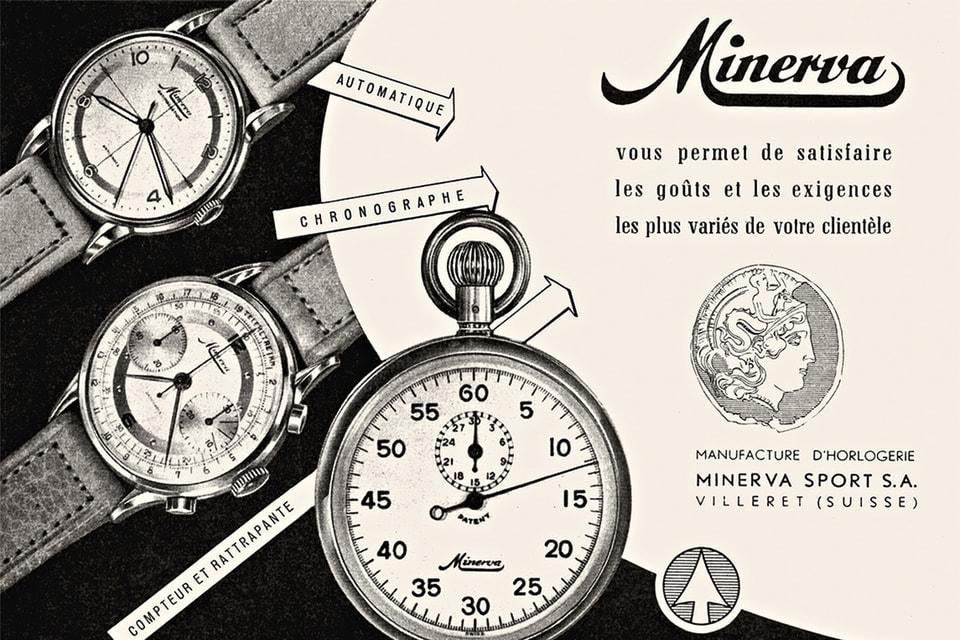Винтажные часы мануфактуры Minerva