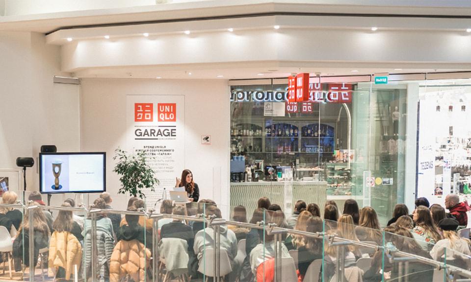 В планах  Uniqlo и музея «Гараж» – лекции и выставки, посвященные искусству и моде
