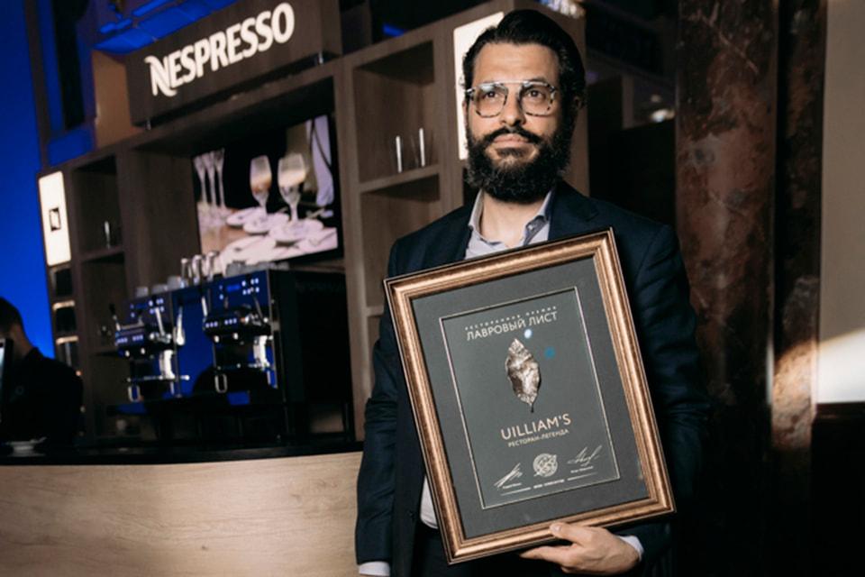 Шеф Уильям Ламберти, – один из основателей ресторана Uilliam's,  победителя в номинации «Ресторан Легенда»