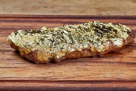 И золото, оказывается, может быть продуктом питания
