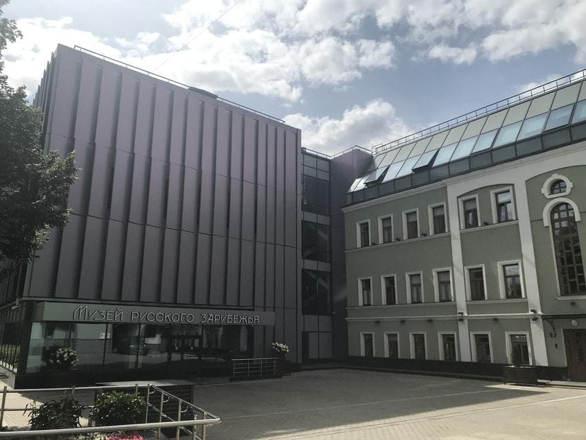 Музей расположен в новом здании на территории Дома русского зарубежья
