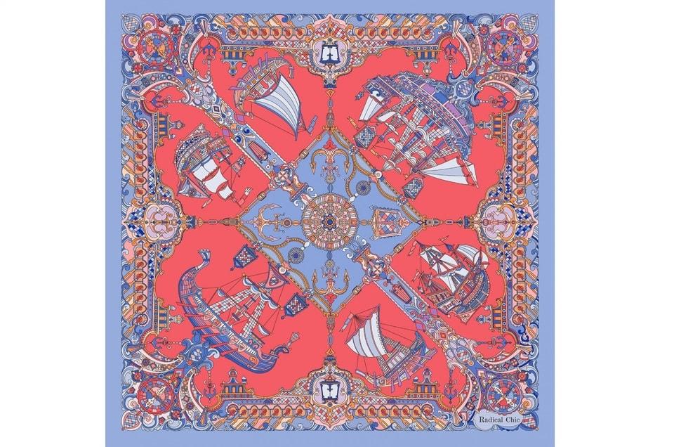 Паше Ships of Saint Petersburg из первой мужской коллекции Radical Chic