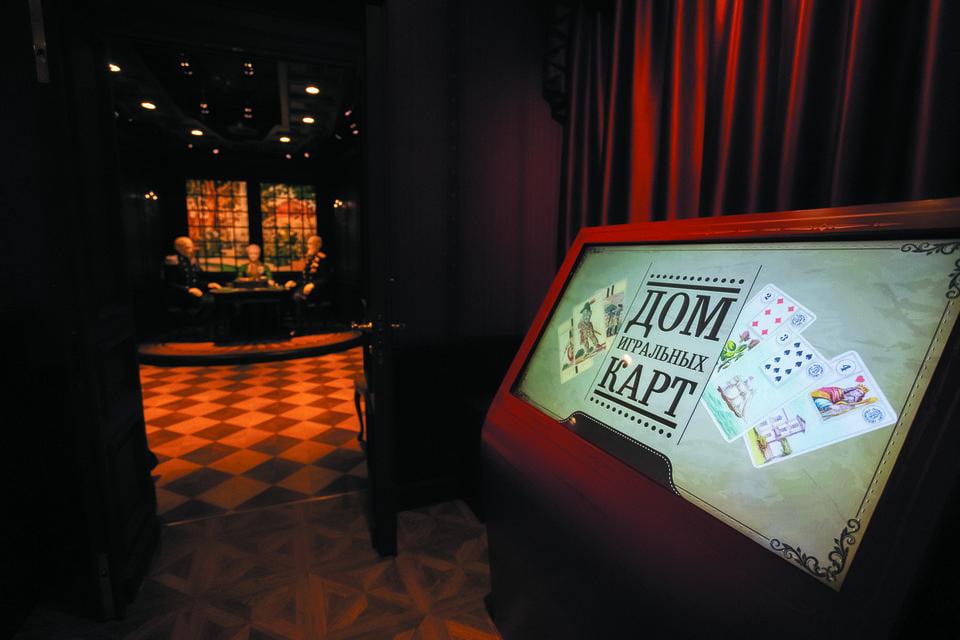 Часть экспозиции посвящена истории мастей