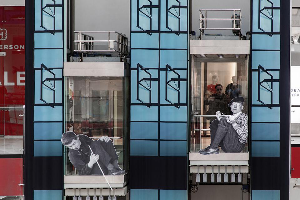 Лифт, вдохновленный Баухаусом, появился в Авиапарке