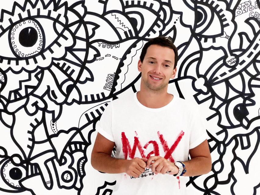 «Взаимодействие с людьми – особая энергия для моего творческого двигателя», – говорит Макс