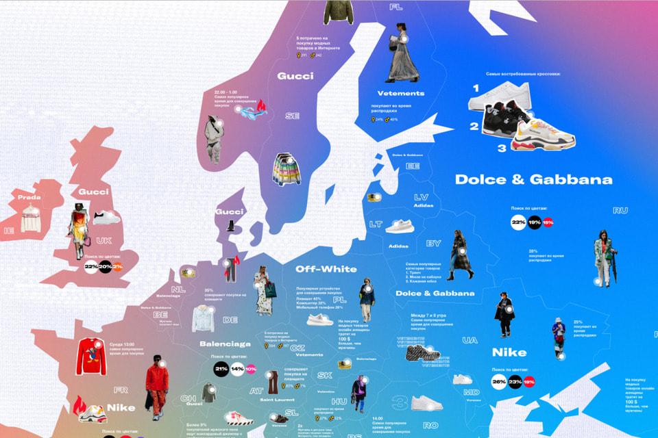 Самым популярным брендом в России стала марка Dolce & Gabbana