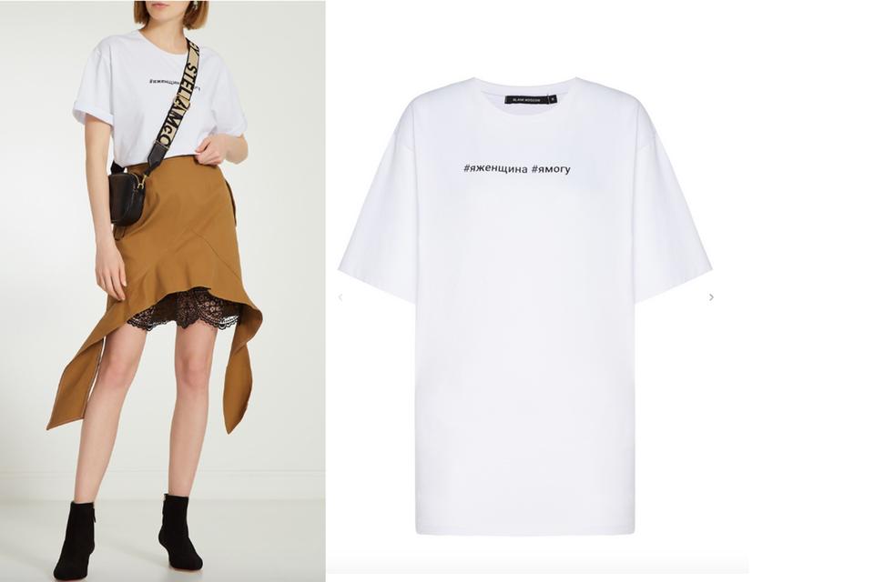 В рамках проекта выпущены футболки с хештегами #яженщина #ямогу