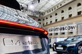 В концепцию Cosmoscow органично вписалась и экспозиция Audi