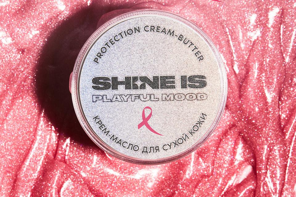 К движению «розовых ленточек» присоединилась молодая российская бьюти-марка Shine Is