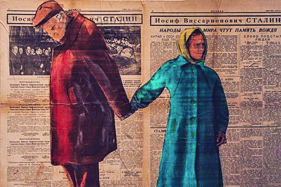 Коллаж «Любовь и знание» Сергея Рожина
