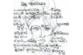 Шри Ланка – страна гастрономических наслаждений и горящих ладоней