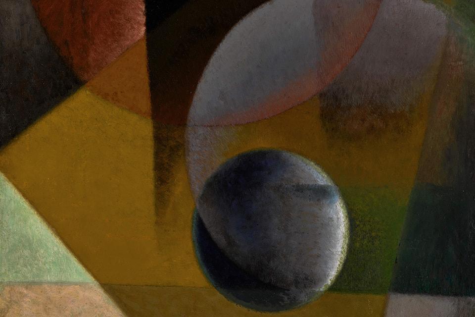 Здесь будет представлена очень редкая работа Ивана Клюна «Сферический супрематизм»