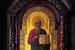 Икона Иоанна Евангелиста после реставрации