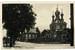 Здание церкви Рождества Христова и Николая Чудотворца на старинной фотографии