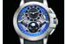 Часы Harry Winston, модель Project Z13