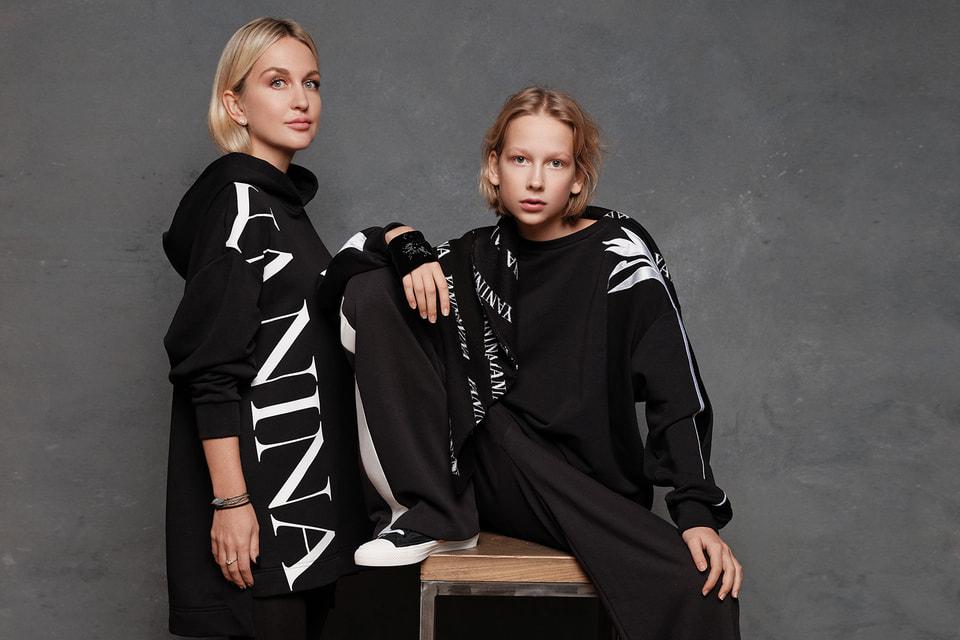 Дом, основанный российским дизайнером Юлией Яниной, запустил две новые линии