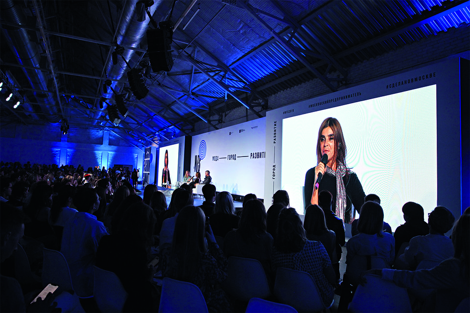 Ройтфельд выступает на Moscow Fashion Summit