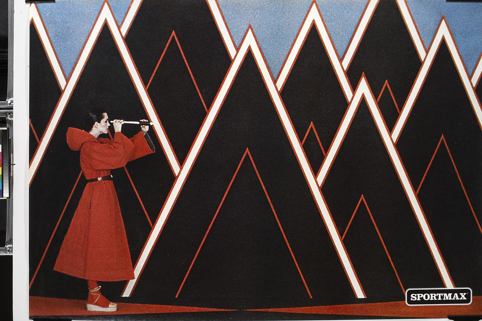 Образ рекламной кампании 1976 года