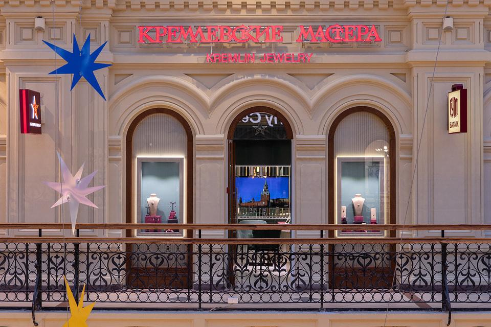 «Кремлевские мастера» стали единственной российской ювелирной маркой, представленной в ГУМе