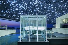 Проект представлен в Лувре Абу-Даби в рамках выставки, посвященной истории роскоши