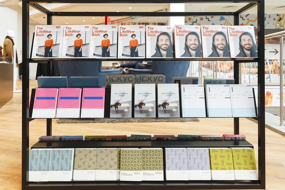 В лаунж-зоне магазина бренда в московском торговом центре «Атриум» открыт лекторий