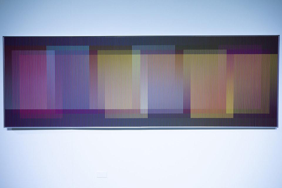Одна из камерных работ Карлоса Крус-Диеса, признанного классика оп-арта и кинетического искусства, одного из главных новаторов в искусстве ХХ века