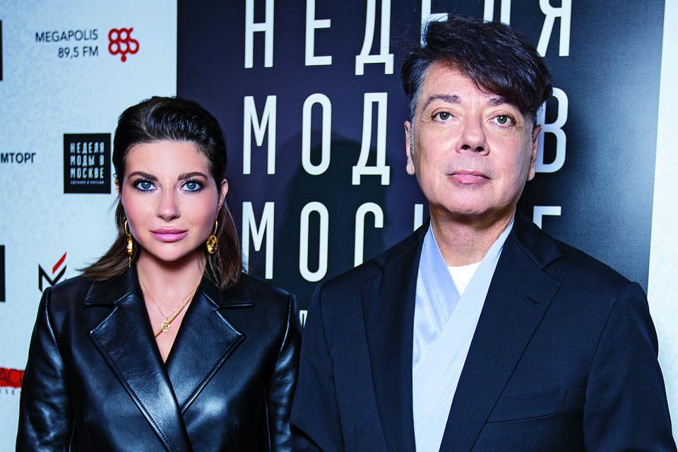 Галина и Валентин Юдашкины