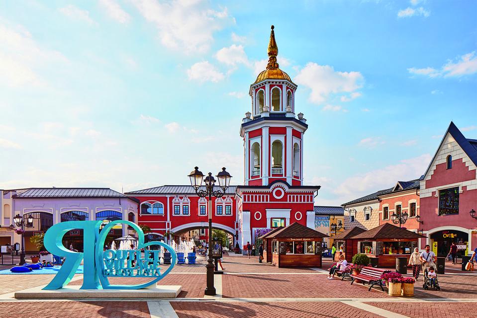 Именно «Outlet Village Белая Дача» внедрил систему tax free