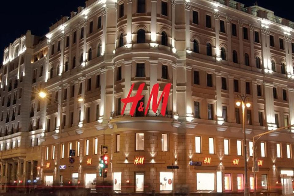 Подразделение H&M в России пожертвует более 30 000 единиц продукции на общую сумму 25 млн рублей