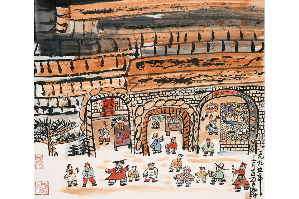 Полотно Cave Dwellings художника Фанга Заолиня – топ-лот онлайн-аукциона Exquisite Eye: Chinese Paintings
