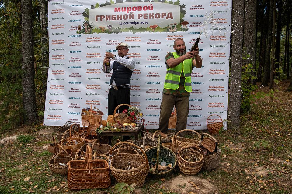 М. Вишневский проводит грибные туры не только в России