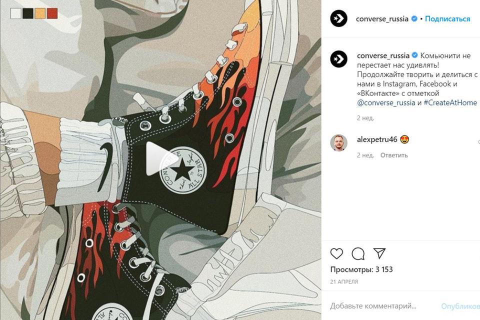Художники, спортсмены, музыканты совместно с Converse покажут и расскажут, чем заняться на карантине