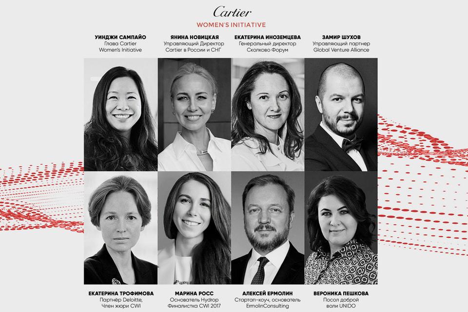 На онлайн-конференции Cartier можно будет послушать выступления восьми спикеров-предпринимателей, задать им всем вопросы и получить обратную связь