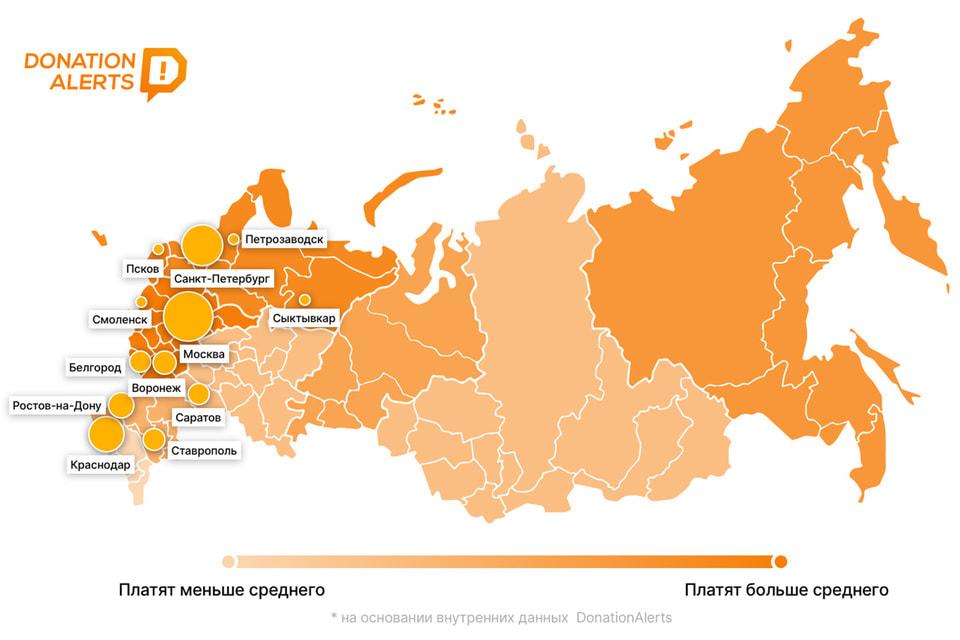 В рейтинге самых щедрых городов – Москва и Санкт-Петербург