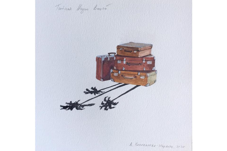 Серия «Тайная жизнь вещей», Дарья Коновалова-Инфанте