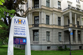 Лучшее место для изучения истории медицины – музей в Риге