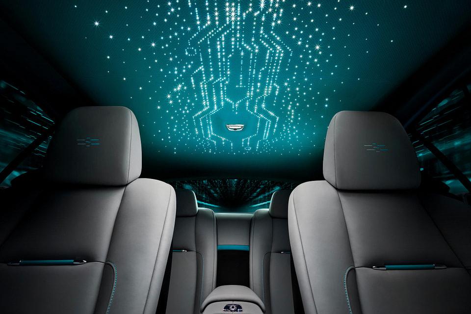 Rolls-Royce приглашает поучаствовать в онлайн-квесте