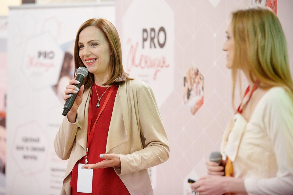 Екатерина Рыбакова,  идеолог и основатель сообщества «PRO Женщин»