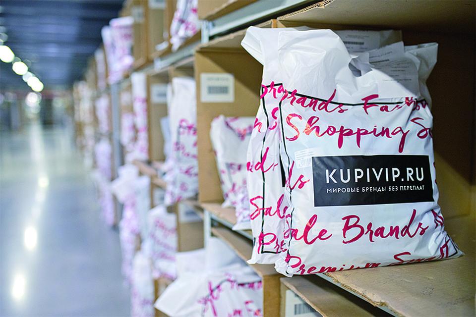 Внутренняя логистика KupiVIP – гордость компании