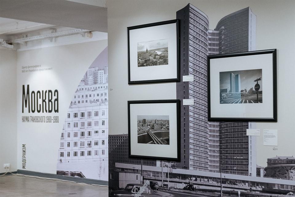 Выставка Наума Грановского